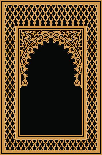 Nouaceur Morocco Arch vector art illustration