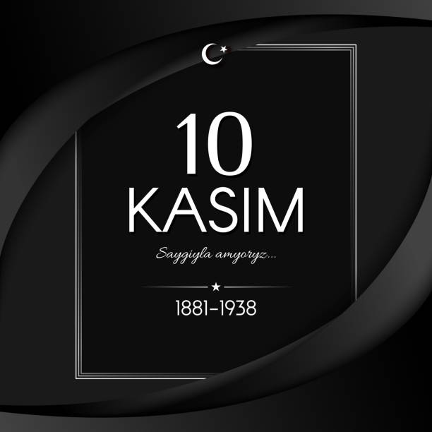 November 10 Day of memory mourning of Ataturk in Turkey the president founder of the Turkish Republic text 10 kasim banner with ribbons on a black background The theme of respect memory grief Vector November 10 Day of memory mourning of Ataturk in Turkey the president founder of the Turkish Republic text 10 kasim banner with ribbons on a black background The theme of respect memory grief Vector anatolia stock illustrations
