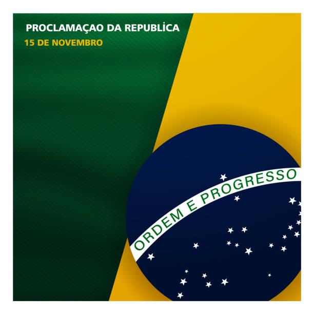 (巴西, 新宣言) 日斯諾拉科共和國 15)11月15日宣佈共和國, 巴西 - 獨立 幅插畫檔、美工圖案、卡通及圖標