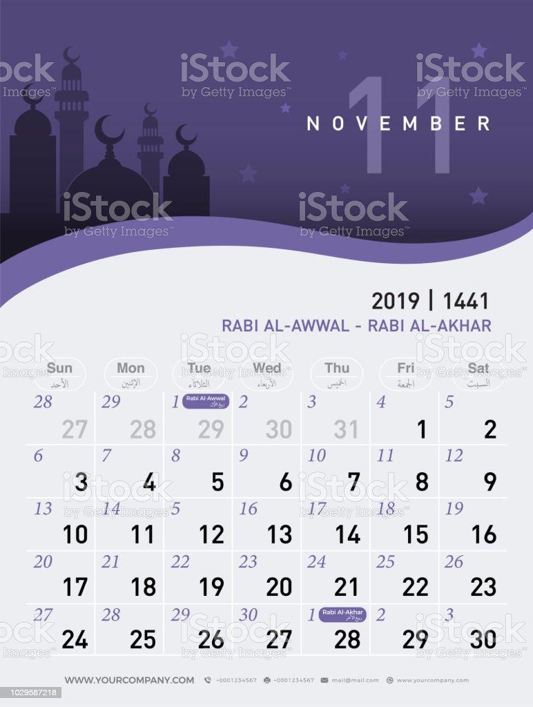 Calendario 2019 Illustrator.Ilustracion De 11 De Noviembre Del Calendario 2019 Plantilla