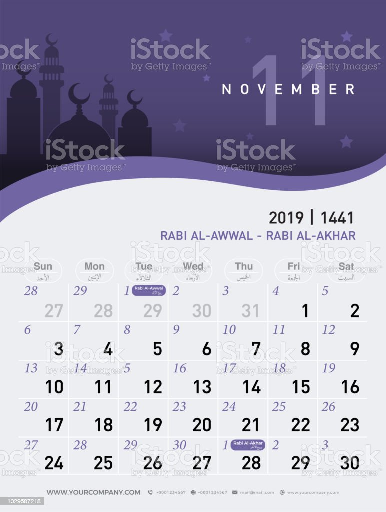 11 november calendar 2019. Hijri 1440 to 1441 islamic design template. Simple minimal desk and wall type with mosque in the night background. vector illustrator vector art illustration