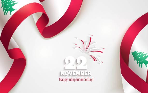 22 november. libanon-unabhängigkeitstag hintergrund - beirut stock-grafiken, -clipart, -cartoons und -symbole