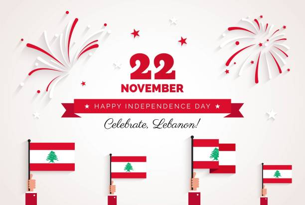 22 november. lebanon independence day greeting card. - lebanon stock illustrations