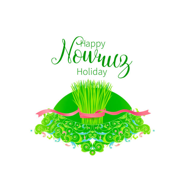Nowruz greeting card. March equinox. Novruz, Navruz. Springtime Vector Happy Nowruz Holiday greeting card. Banner with lettering, wheat grass for holidays spring celebration. Novruz. Navruz. March equinox. Iranian, Persian New Year. Colorful label. Springtime. muziekfestival stock illustrations