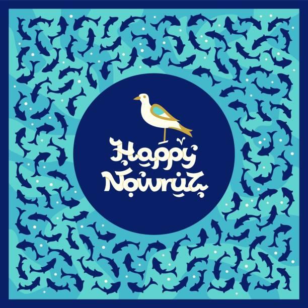 Nowruz Greeting Card Nowruz greeting card with bird sitting on a text. Iranian new year muziekfestival stock illustrations