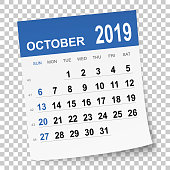 October 2019 calendar isolated on a blank background. Need another version, another month, another year... Check my portfolio. Vector Illustration (EPS10, well layered and grouped). Easy to edit, manipulate, resize or colorize. Please do not hesitate to contact me if you have any questions, or need to customise the illustration. http://www.istockphoto.com/portfolio/bgblue