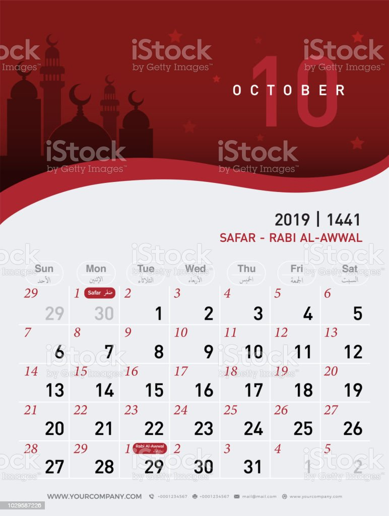 10 october calendar 2019. Hijri 1440 to 1441 islamic design template. Simple minimal desk and wall type with mosque in the night background. vector illustrator vector art illustration