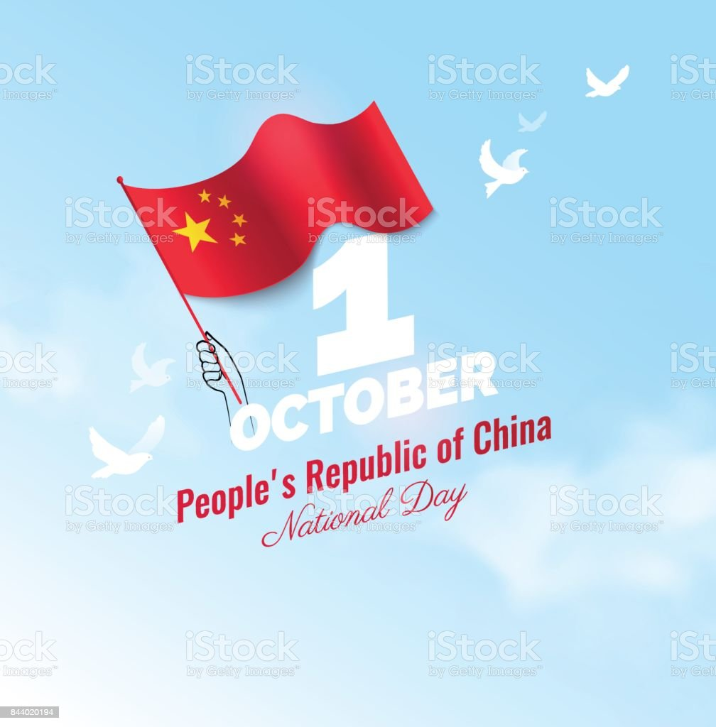 1 October. China Happy National Day greeting card. vector art illustration