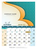 10 October Hijri 1439 to 1440  islamic calendar 2018 design template. Simple minimal elegant desk calendar hijri 1439, 1440 islamic pattern template with colorful graphic on white background