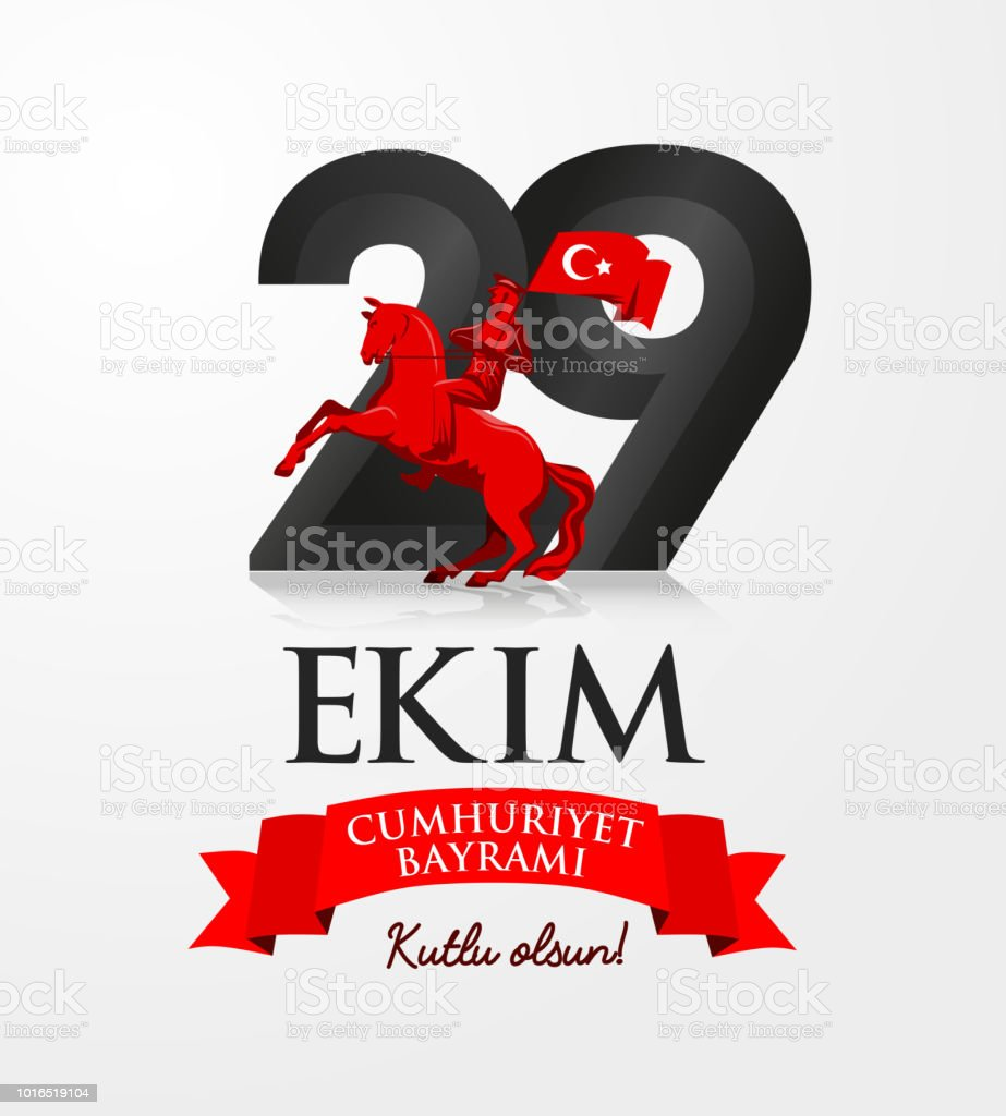 29 Oktober-Tag der Türkei-Grußkarte. Türkei-Nationalfeiertag Designvorlage mit Inschrift im englischen