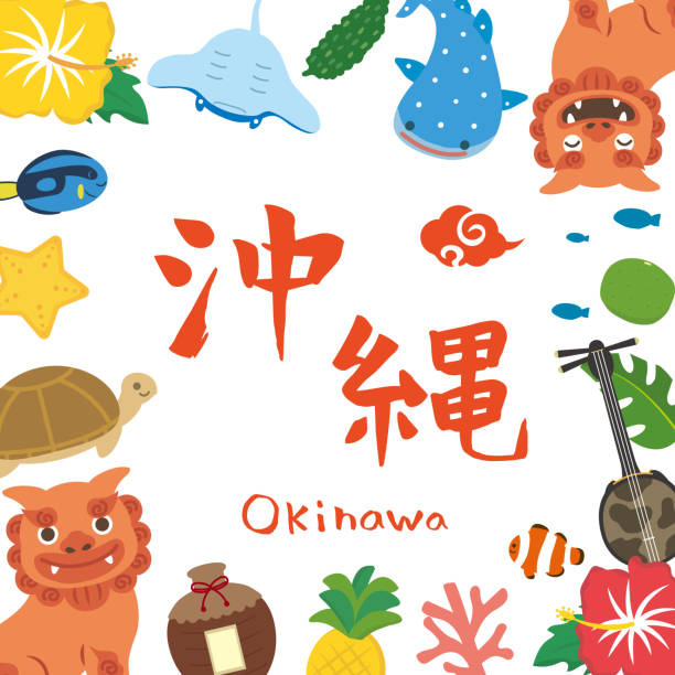 Okinawa frame1 It is an illustration of Okinawa. naha stock illustrations
