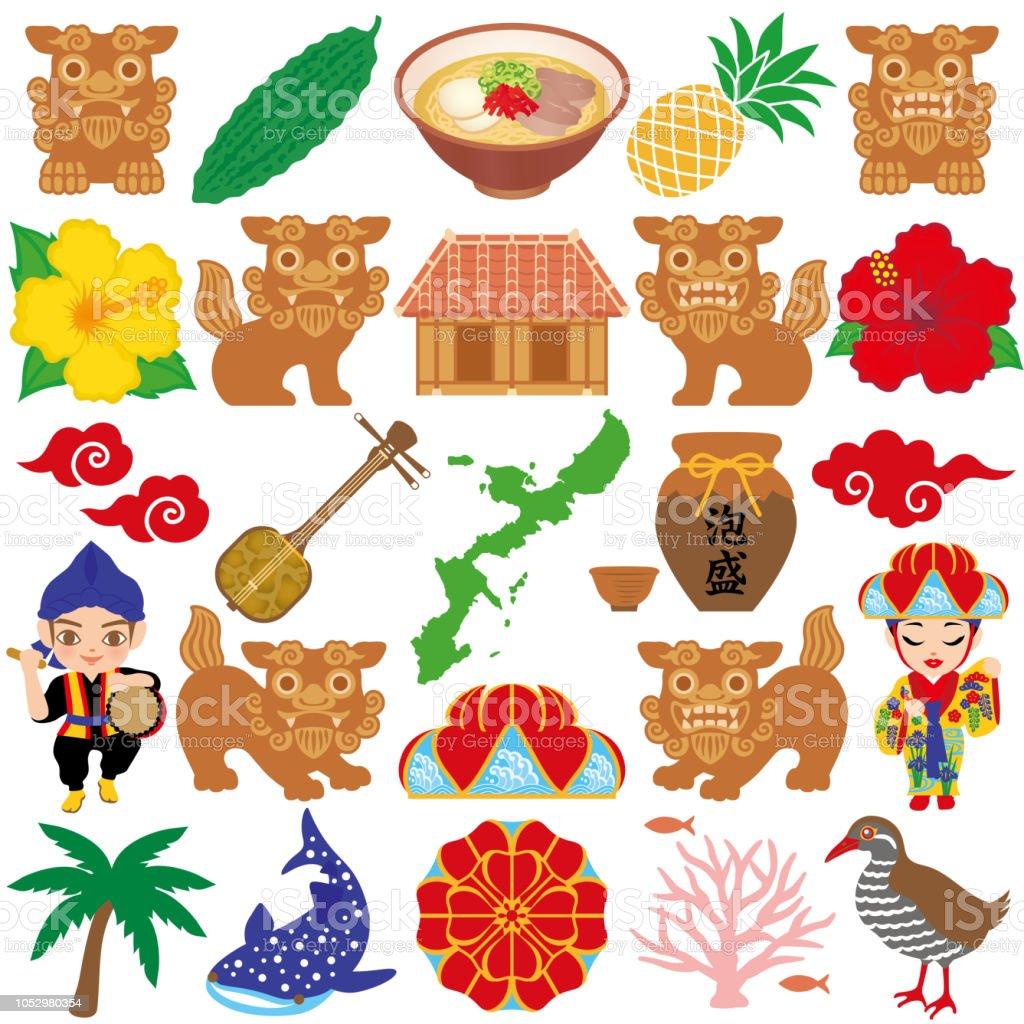 沖縄のイラスト お土産のベクターアート素材や画像を多数ご用意 Istock