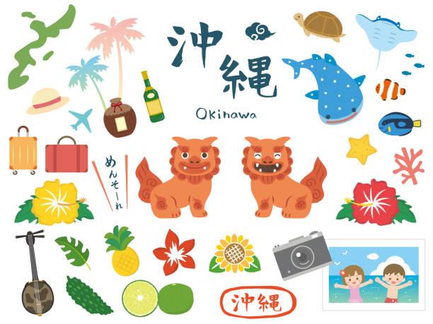 Okinawa set3 It is an illustration of Okinawa. naha okinawa stock illustrations