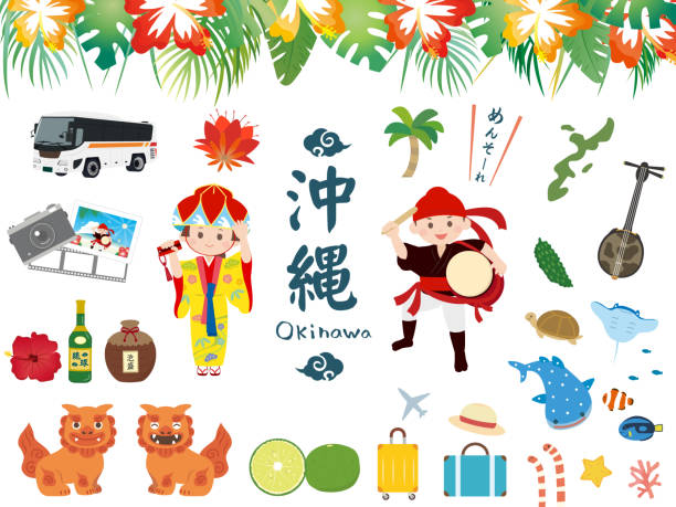 Okinawa set4 It is an illustration of a Okinawa. naha stock illustrations