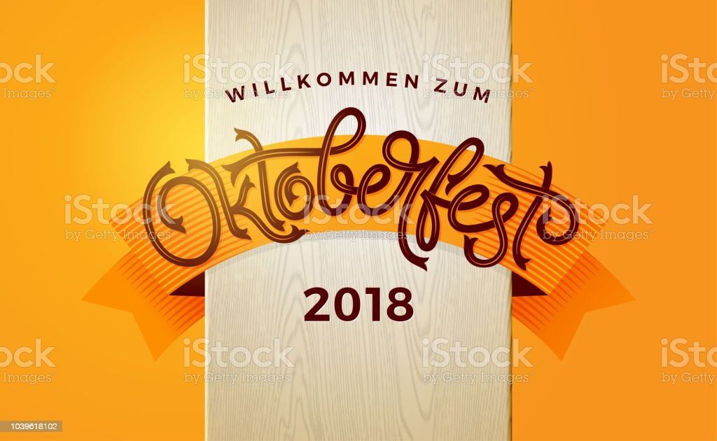 Oktoberfest Autumn Banner With Vintage Lettering Template For Poster