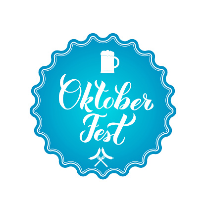 Oktoberfest calligraphy hand lettering. Traditional Munich beer festival. Easy to edit vector template for your logo design,  sticker, badge, poster, banner, flyer, t-shirt, invitation, etc.