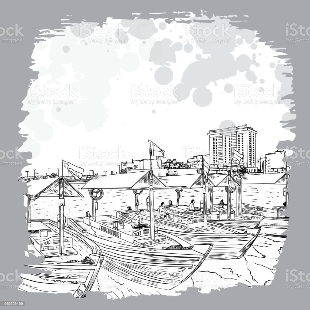 Old traditional boats on the Bay Creek in Dubai, United Arab Emirates, UAE. Hand drawn sketch. Piers of traditional water taxi in Deira area. Famous tourist destination. Vector. - Royalty-free Arabia stock vector