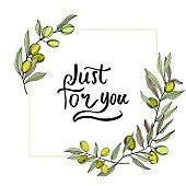 istock Olive tree in a vector style isolated. Green engraved ink art. 1183816769