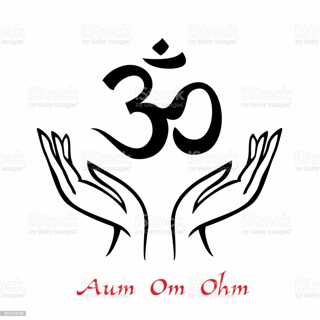 Aum Om Ohm Symbol A Spiritual Sign Esotericist Vector Illustration