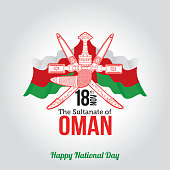 Oman National Day Celebration