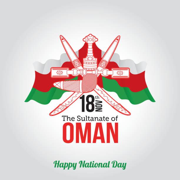 oman national day celebration - oman stock illustrations