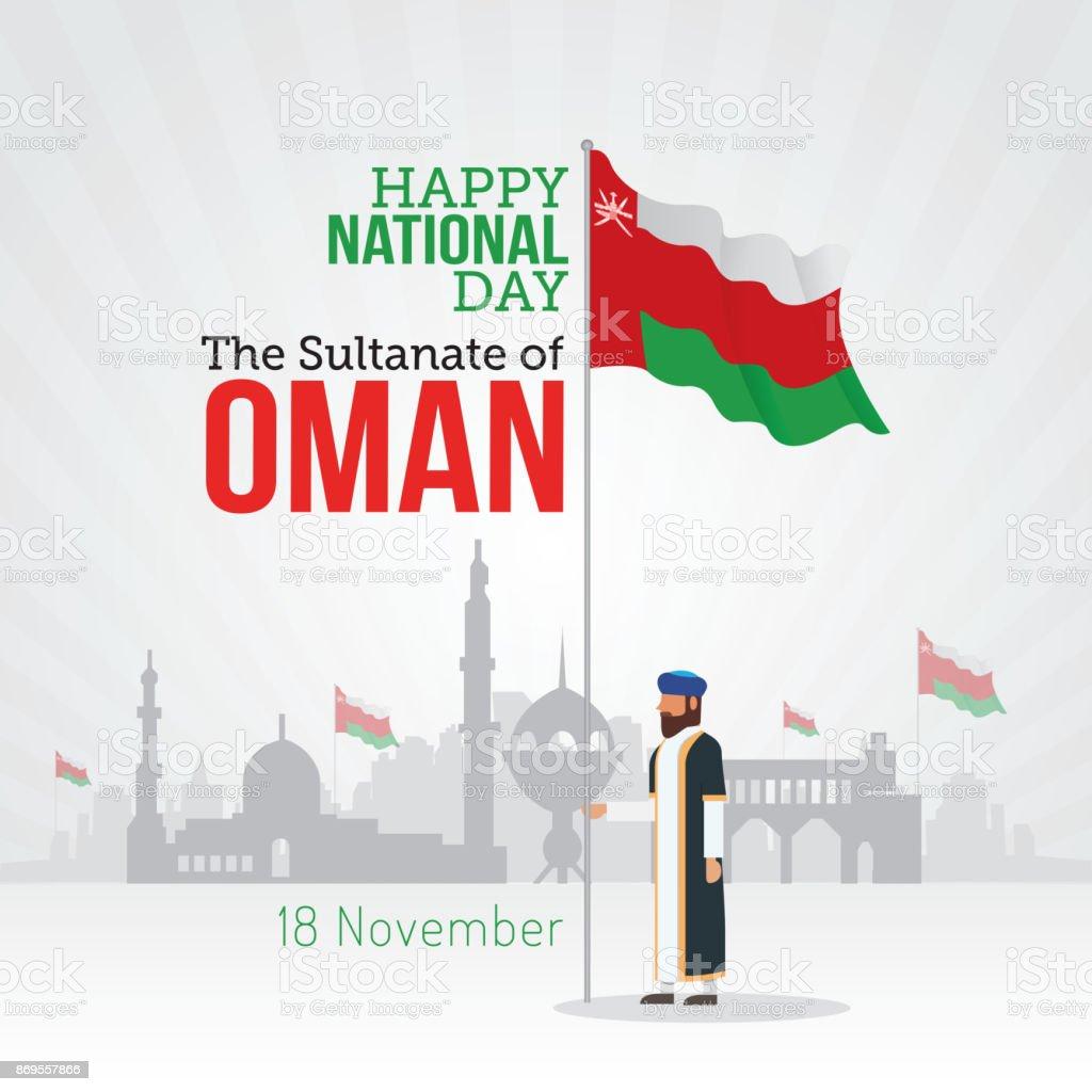 Oman National Day Celebration. vector art illustration