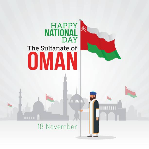 oman national day celebration. - oman stock illustrations
