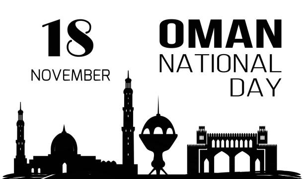 oman national day symbol with silhouette of mosque - oman stock illustrations