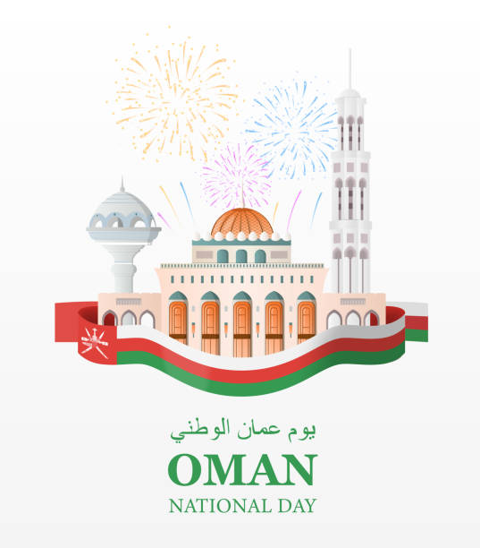 오만 국경일 - oman stock illustrations