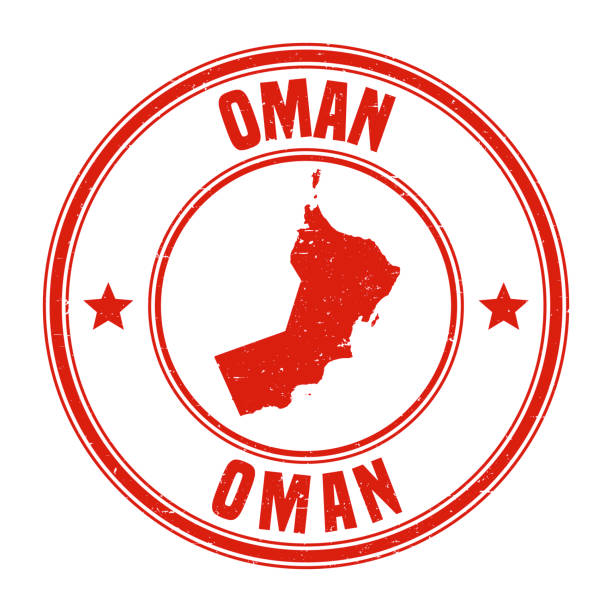 oman - red grunge rubber stamp with name and map - oman stock illustrations