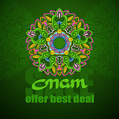 Onam sale banner with colorful mandala and handwritten word Onam. Abstract template. Offer, great design for poster, flyer. Business seasonal shopping concept. Vector Ethnic background in flat style.