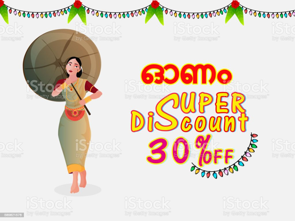Onam Sale With Super Discount Poster Banner Stock Vector Art More