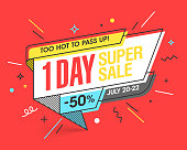 One Day Super Sale banner template in flat trendy retro geometric style