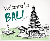 One of the Bali temple - Indonesia