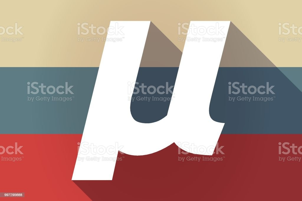 Ong Shadow Russia Flag With A Micro Sign Mu Greek Letter Stock