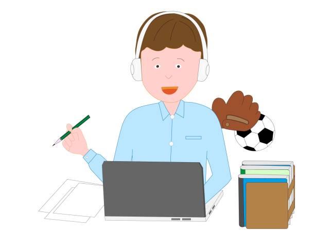 オンライン学校 - 大学生 パソコン 日本点のイラスト素材/クリップアート素材/マンガ素材/アイコン素材
