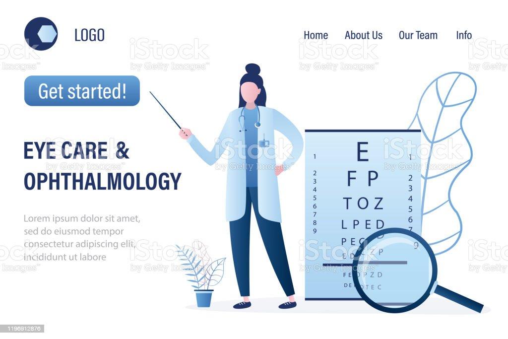 ウェブ 無料 視力 検査