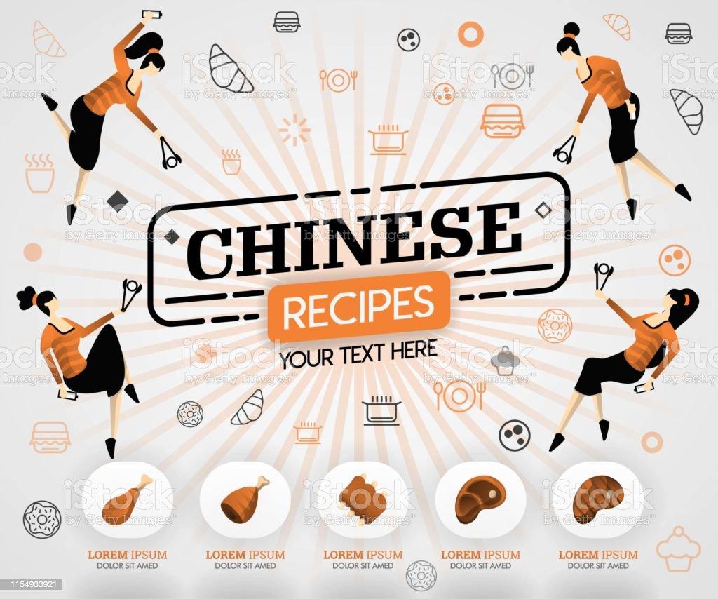 Concept Dillustration Vectorielle Orange Recettes Chinoises