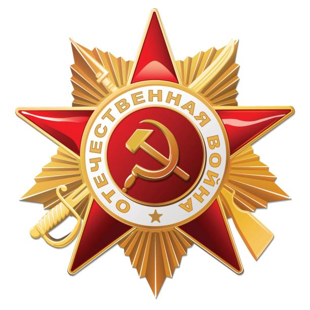 Royalty Free Soviet Union Army Clip Art Vector Images