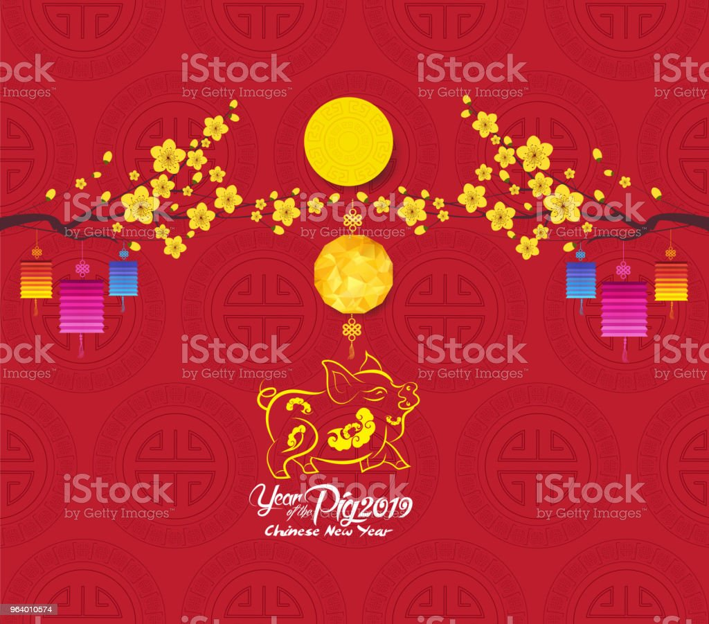 Oriental Chinese New Year 2019 background with polygonal lantern. Year of the pig - Royalty-free 2019 stock vector
