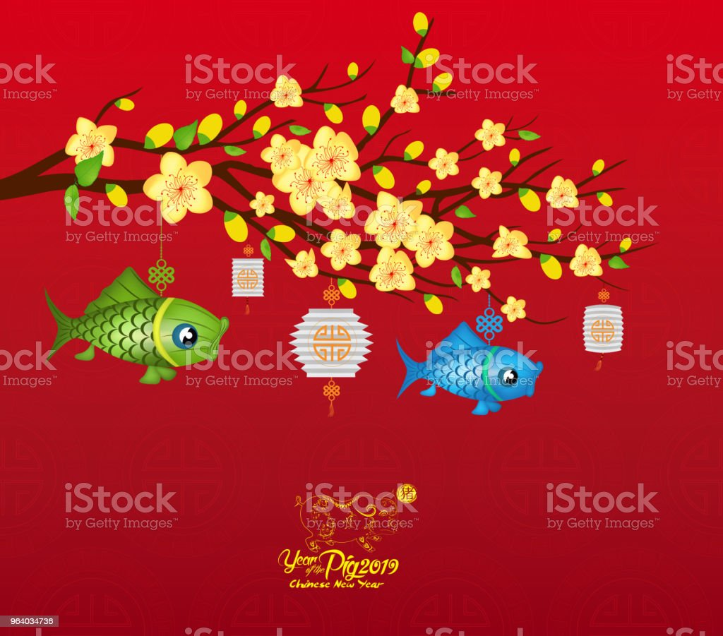 Oriental Chinese New Year 2019 blossom and lantern background. Year of the pig (hieroglyph Pig) - Royalty-free 2019 stock vector