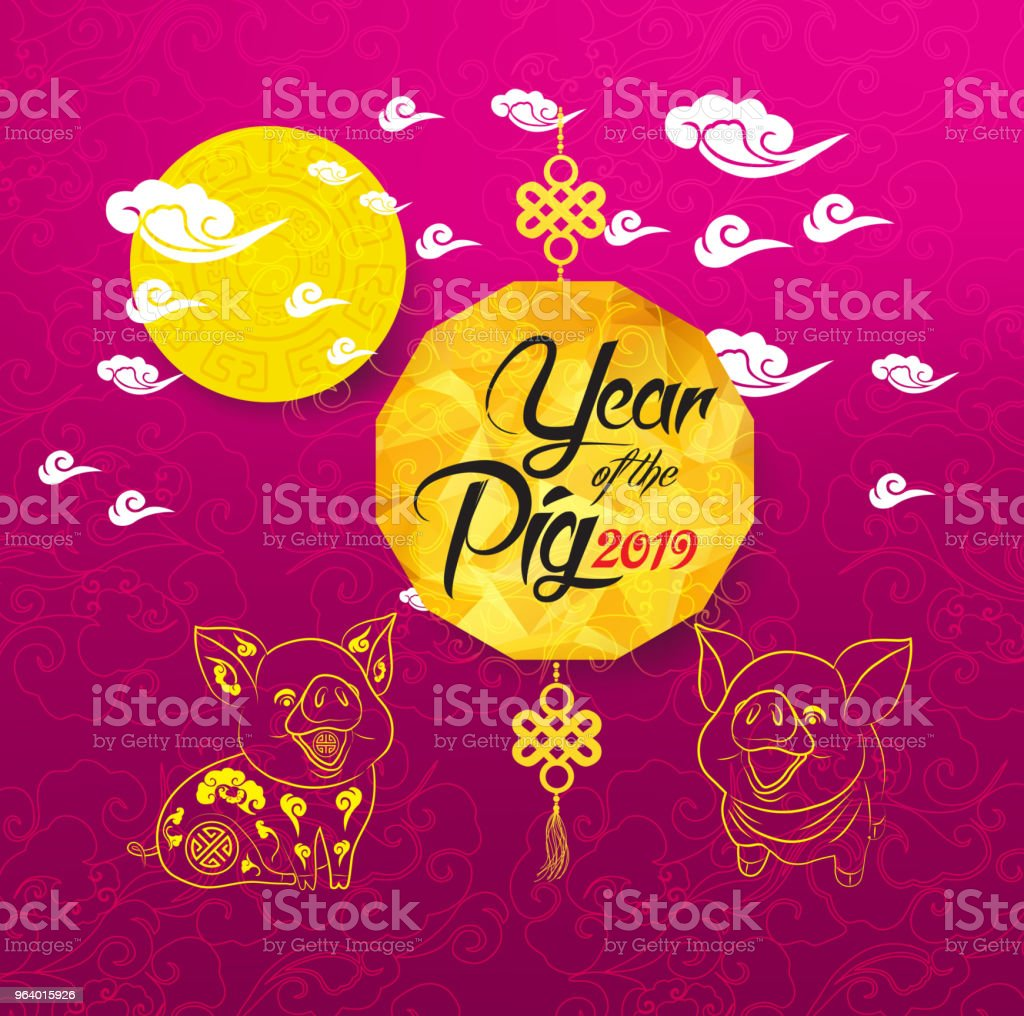 Oriental Chinese New Year background with lantern. Year of the pig - Royalty-free 2019 stock vector