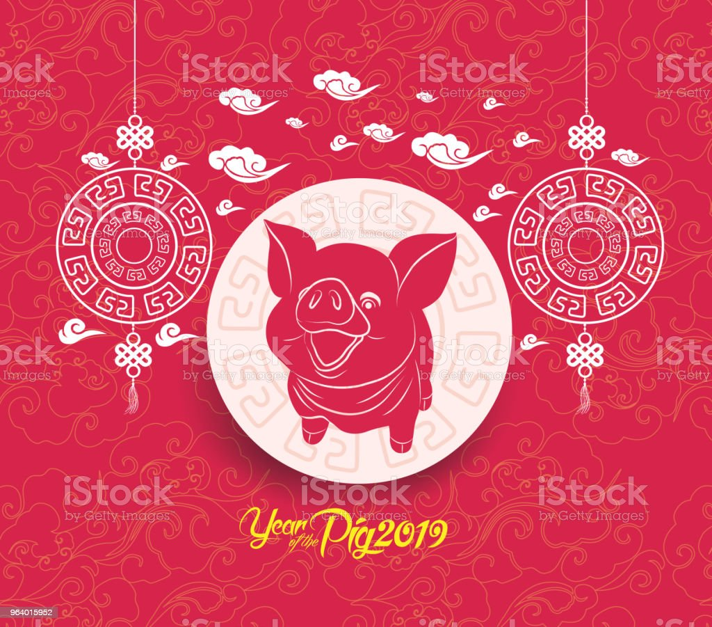 Oriental Chinese New Year background. Year of the pig - Royalty-free 2019 stock vector
