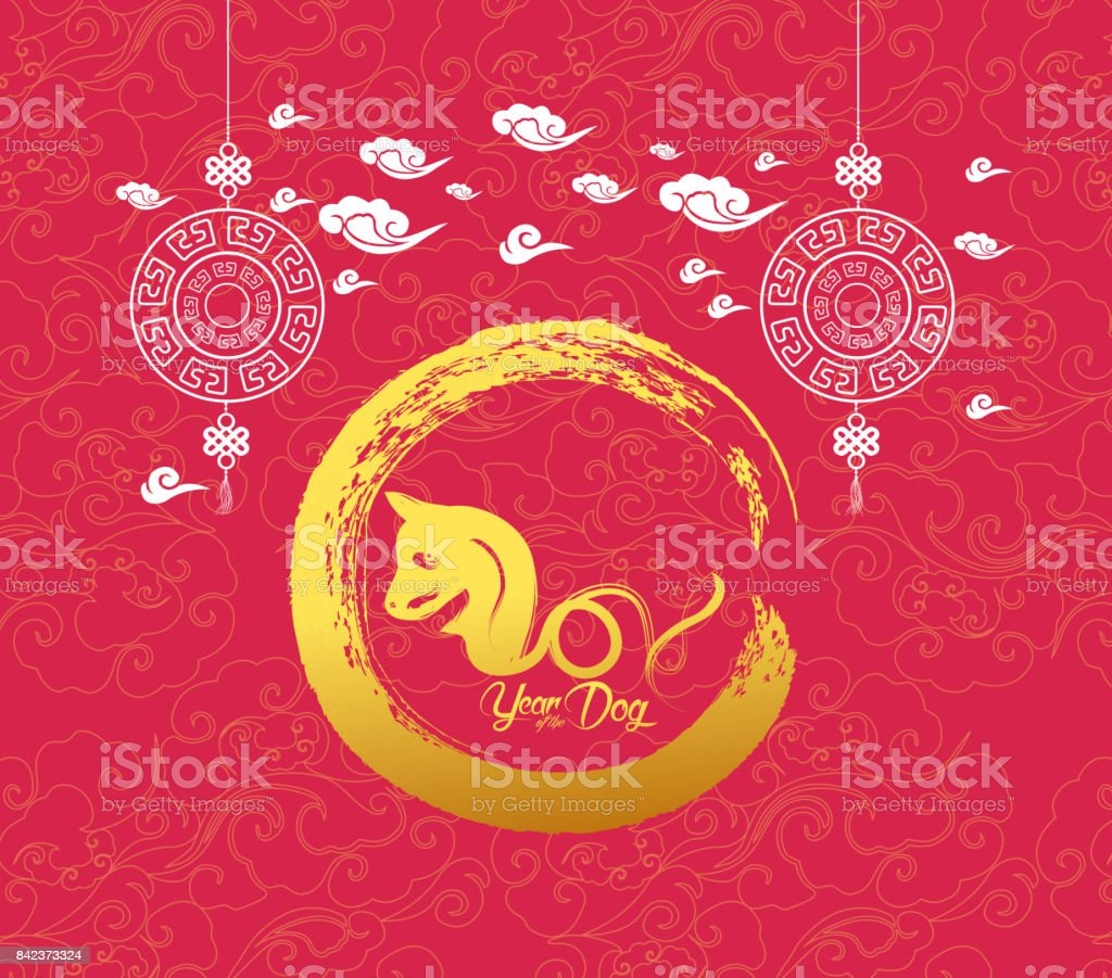 oriental chinese new year dog background year of the dog royalty free oriental chinese
