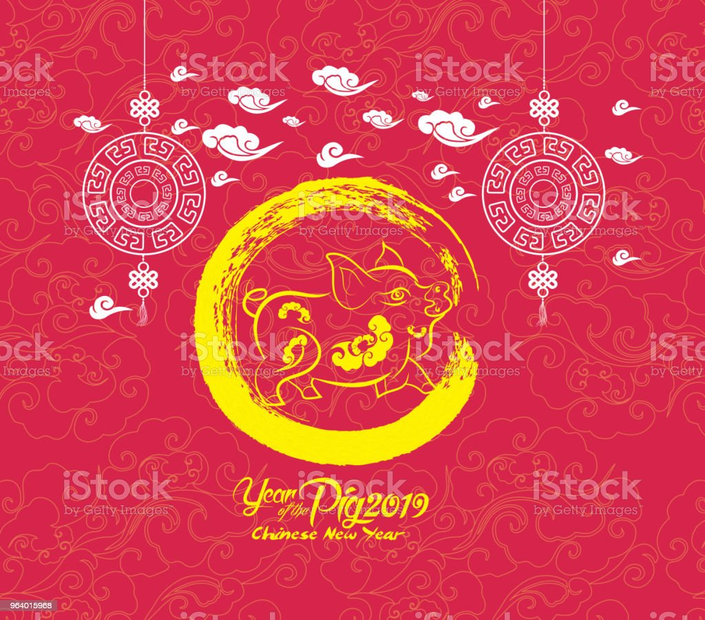 Oriental Chinese New Year pig background. Year of the pig - Royalty-free 2019 stock vector