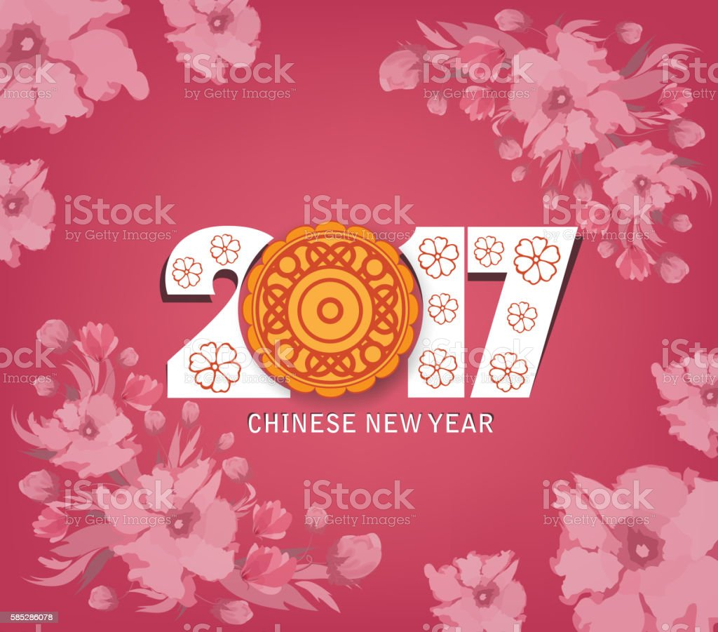 Oriental Happy Chinese New Year 2017 With Cake And Blossom Royalty Free