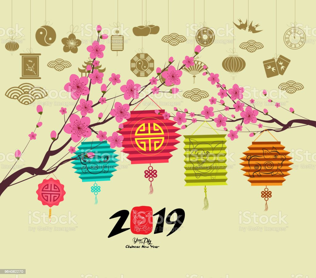 オリエンタル幸福な旧正月 2019 花。中国 baclground - 2019年のロイヤリティフリーベクトルアート