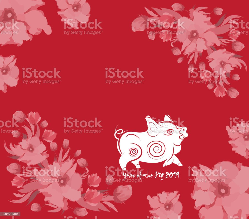 Oriental Happy Chinese New Year 2019 with cake and blossom. Year of the pig - Royalty-free 2019 stock vector