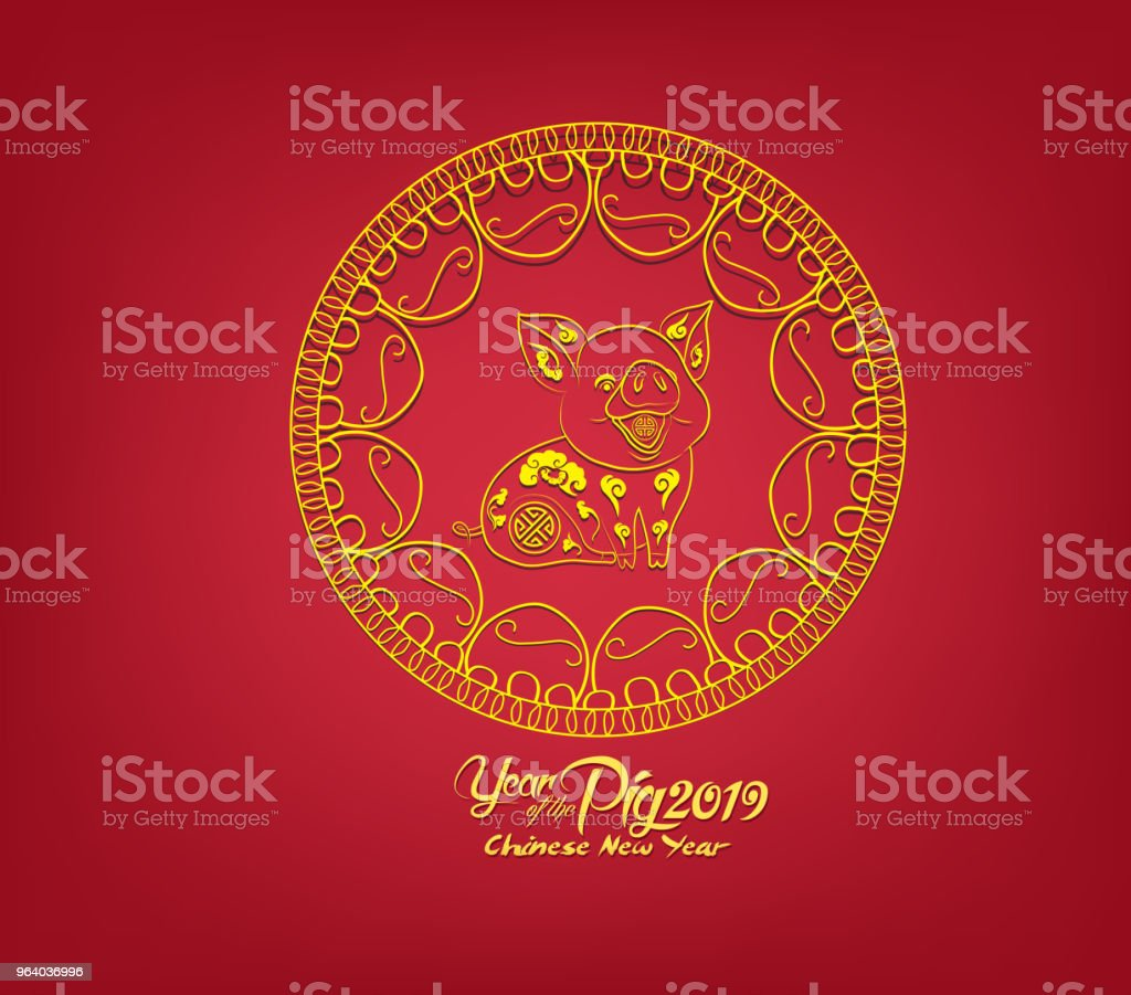 Oriental Happy Chinese New Year 2019. Year of the pig Design - Royalty-free 2019 stock vector