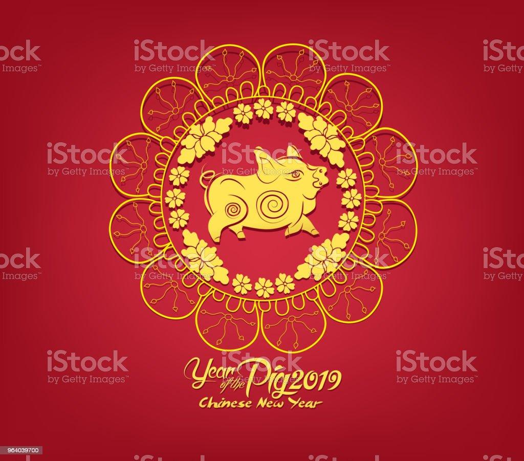東洋幸せな中国の新年 2019。デザインの豚の年 - 2019年のロイヤリティフリーベクトルアート